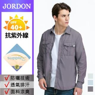 【FOX FRIEND 狐友】男款 SUPPLEX 杜邦纖維 抗UV長袖襯衫(2845)