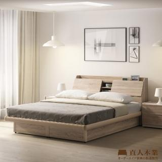 【直人木業】LIGHT原切木收納5尺雙人掀床組
