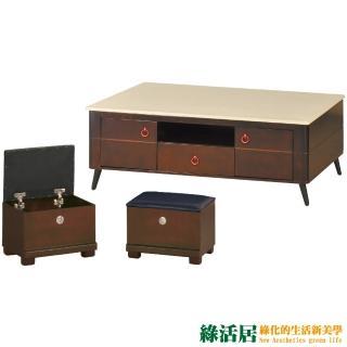 【綠活居】梅勒絲   時尚4.3尺雲紋米黃石面大茶几(附贈收納椅凳二張)
