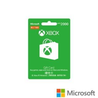 【Microsoft 微軟】XBOX 禮物卡 NT$2000 - ESD 數位下載版(可於Windows市集使用)