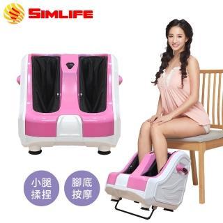【Simlife】美型雕塑美腿舒壓按摩機(粉嫩限量版)