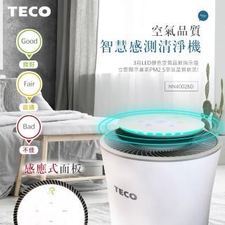【TECO東元】360°零死角智能空氣清淨機 NN4002BD