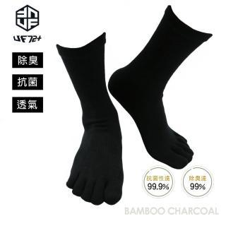 【UF72+】UF7015 elf除臭竹炭頂級五趾襪/6入組(除臭/氣墊襪/機能襪/止滑/竹炭)