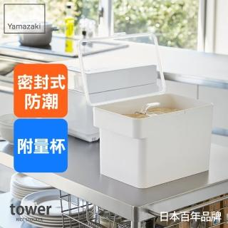 【日本YAMAZAKI】tower密封儲米桶-附量米杯(白)