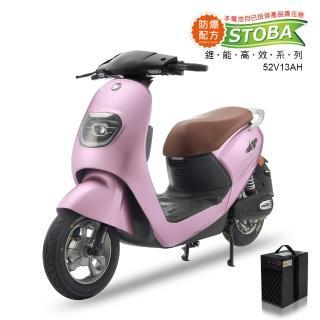 【向銓】Silver電動自行車PEG-033搭配防爆鋰電池