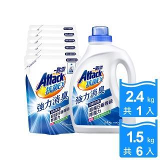 【一匙靈】ATTACK 抗菌EX科技潔淨洗衣精1+6件組(2.4kgX1瓶+1.5kgX6包)