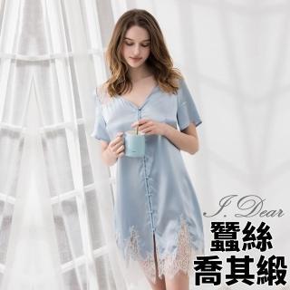 【I.Dear】100%純蠶絲寬鬆短袖蕾絲下擺居家服睡衣裙(藍色)