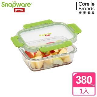 【Snapware 康寧密扣】 升級長方形可拆扣玻璃保鮮盒-380ml