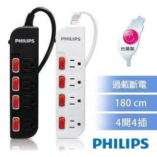 【Philips 飛利浦】過載防護型 4開4插3孔延長線 - 1.8米(2色任選)