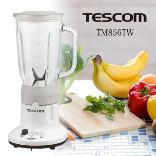 【TESCOM】果汁機(TM856)