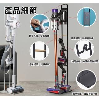 【KCS嚴選】直立式吸塵器收納立架 手持式吸塵器掛架(適合Dyson 戴森V6/V7/V8/V10/V11型號)