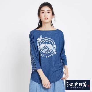 【EDWIN】江戶勝 雙面穿條紋拼接寬版短袖T恤-女款(石洗藍)