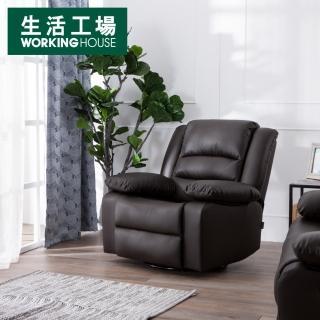 【生活工場】DEEP 單人座功能沙發椅 咖啡色