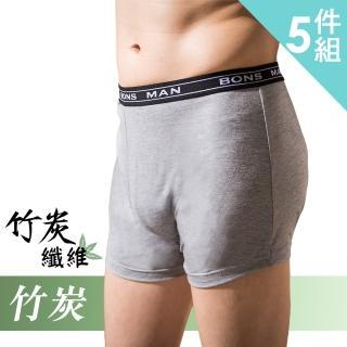 【SHIANEY 席艾妮】台灣製造MIT 男性 平口竹炭內褲 吸濕排汗 棉柔舒適 M/L/XL/XXL(五件組)