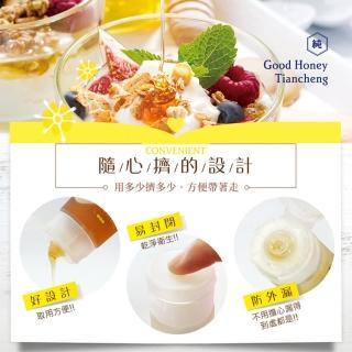 【紅布朗】台灣龍眼蜂蜜(110g手擠瓶)