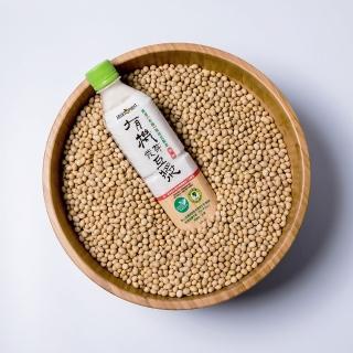 【統洋TOPMOST】有機無糖發芽豆漿450ml*24入