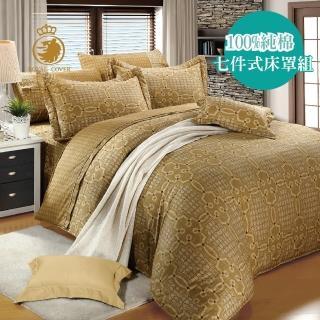 【ROYALCOVER】精梳棉七件式兩用被床罩組 圓舞曲(加大 兩色任選)