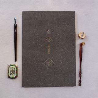 【Conifer綠的事務用品】A4習字計劃 習慣寫字-集合本-橡黑(鋼筆專用 字帖)