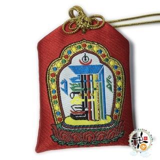 【十方佛教文物】十相自在&六字真言 紅色 香包袋(晝夜六時恆吉祥)