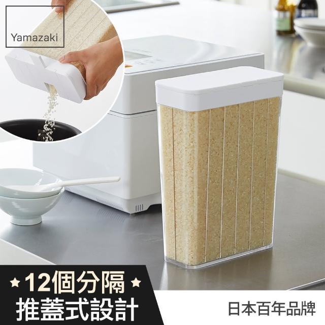 【日本YAMAZAKI】tower分隔儲米盒(白)/