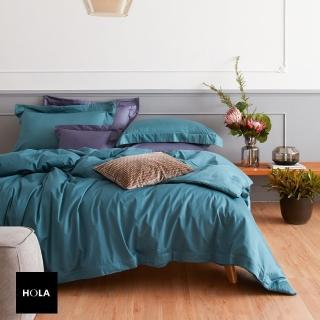 【HOLA】托斯卡素色純棉歐式枕套 2入 雲衫綠