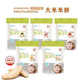 【BEBEFOOD寶寶福德】大米米餅(原味、蘋果、韓國梨、南瓜、紅薯)