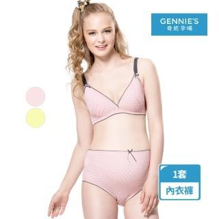 【Gennies 奇妮】幸運草交叉款內衣褲成套組/搭配高腰內褲M(粉GA36+GB46)