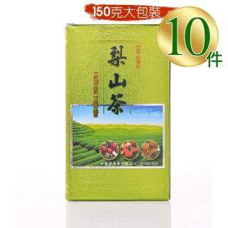 【惠鑽銓】梨山特採當季高冷茶超值組2.5斤(耐泡回甘款共10盒)