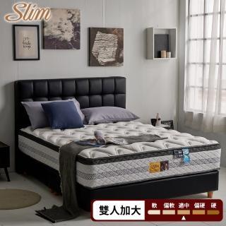 【SLIM沁涼型】台灣玉涼感紗+2cm乳膠獨立筒床墊-雙人加大6尺