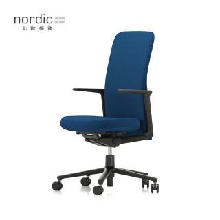 【北歐櫥窗】Vitra Pacific Chair 太平洋辦公椅(中背、湛海藍)