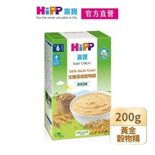 【HIPP】有機寶寶綜合黃金穀物精(200g)