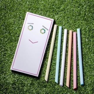 【HYPASS】綠色生活-卡卡環保吸管6入袋著走超值組(環保吸管6支入+吸管隨行袋1個)