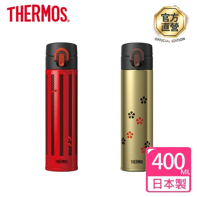 【THERMOS 膳魔師】日本製不鏽鋼真空保溫瓶0.4L(JOA-400)