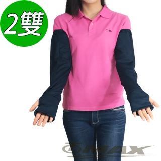 【OMAX】透氣防曬袖套-藍色-2雙
