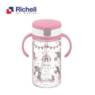 【Richell 利其爾】第四代LC 戶外水杯 320ml -(粉紅派對)