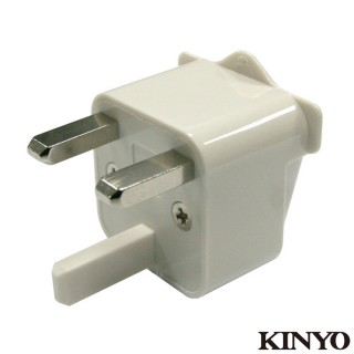 【KINYO】旅行萬用轉接頭(J-16)