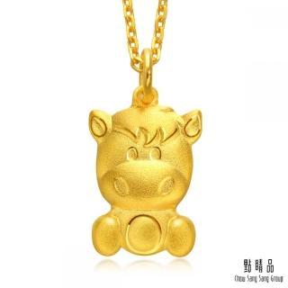 【點睛品】十二生肖柔韌馬彌月黃金吊墜 _計價黃金