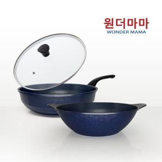 韓國原裝WONDERMAMA鈦晶岩雙鍋獨賣組