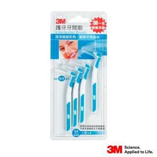 【3M】3M護牙牙間刷 0.6mm L型 4支入