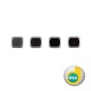 【DJI】Mavic 2 Pro ND減光套件