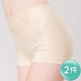 【Swear 思薇爾】輕機能棉質64-76高腰四角束褲2件組(榛果膚)