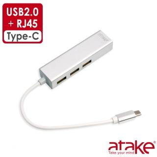 【ATake】Type-C高速集線器3埠+網路接口