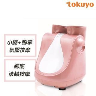 【tokuyo】tokuyo 玩美IDOL美腿機TF-618(獨特抖動式深層按摩)