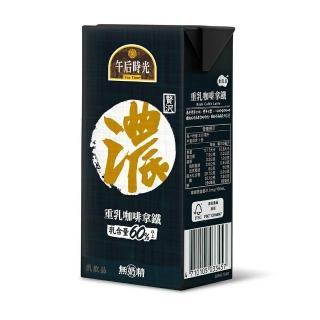 【光泉】午后時光濃重乳咖啡拿鐵(重乳咖啡拿鐵 濃330ml 24入)