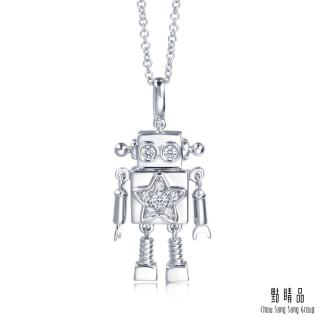 【點睛品】愛情密語 愛的機器人 18K金星星鑽石項鍊