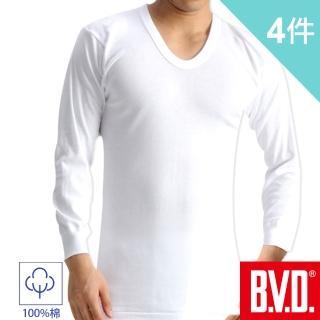 【BVD】厚暖棉U領長袖衫-4件組(100%優質美國棉 台灣製造)