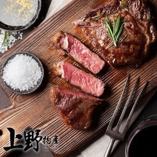 【上野物產】超大包美味安格斯NG牛排 x4包組(500g土10%/包)