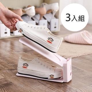 北歐可調式雙層收納鞋架 3入組(鞋子收納.空間節省)