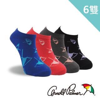 【Arnold Palmer】霓彩少女船型襪-6入組(船型襪\女襪)