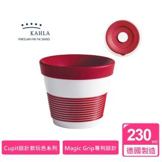 【KAHLA】Lisa Keller設計師款Cupit玩色系列實用230ML點心杯--野莓紅(環保隨行杯)